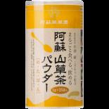 山草茶パウダー[め・た・ぼ・ん]