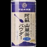 山草茶パウダー[すっきり]