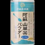 山草茶パウダー[ほっとひと息]