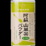 山草茶パウダー[むずむず]