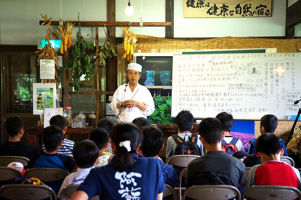 井澤敏の薬草講座