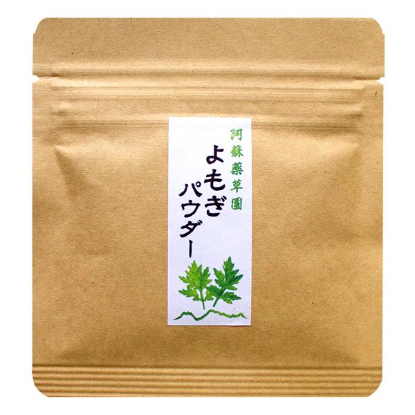 よもぎパウダー[お試し用]10g(粉末)